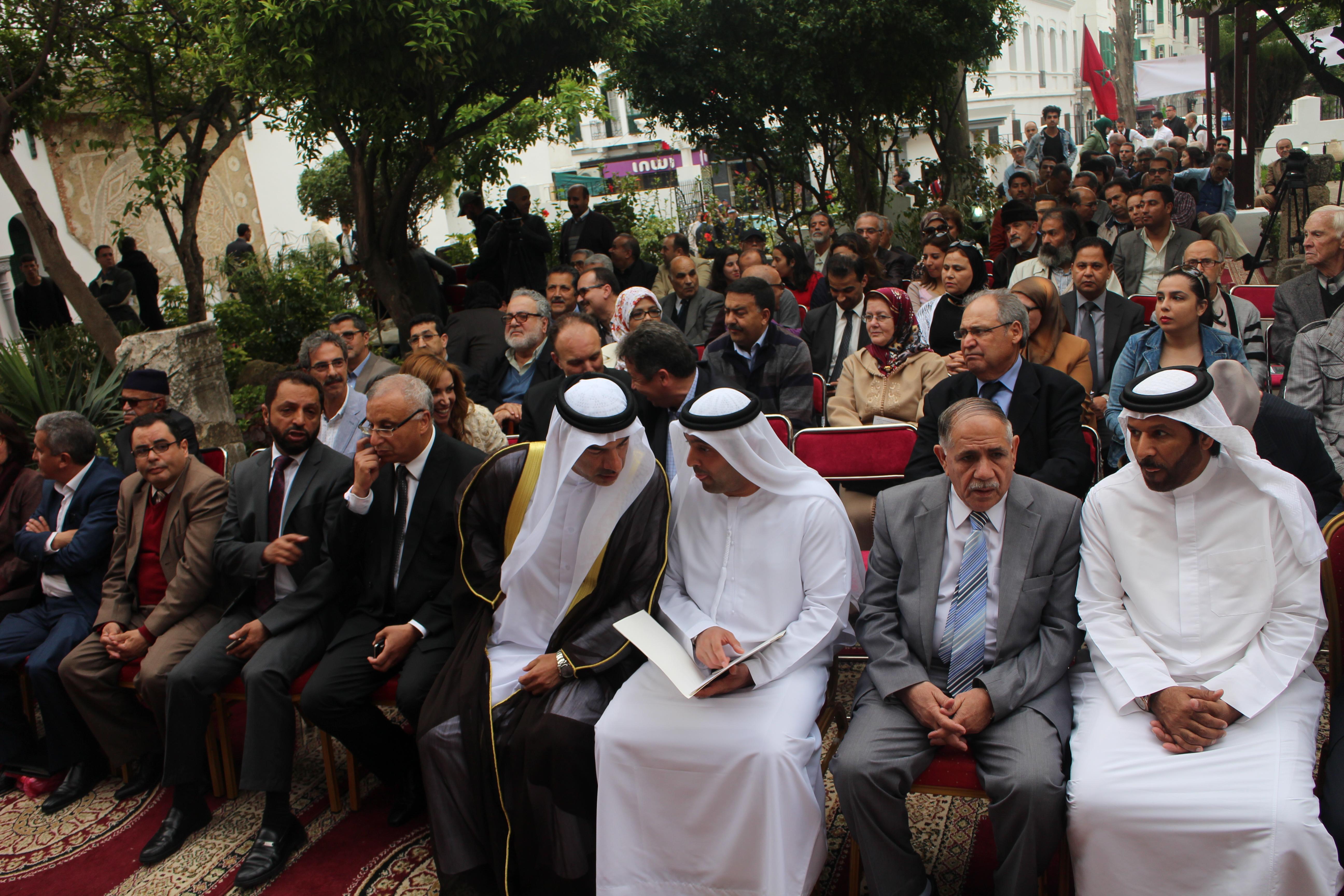 الافتتاح الرسمي  لدار الشعر بمدينة الحمامة البيضاء